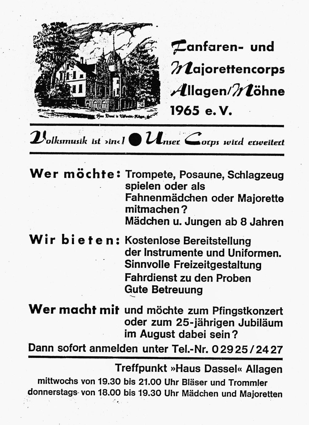 FMC_1974_Werbung